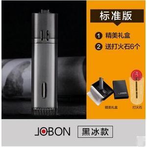 幸福居*jobon中邦充氣打火機防風創意個性藍焰直沖砂輪男雙火雪茄點煙器