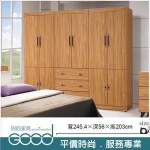《固的家具GOOD》022-14-AA 香柚木8尺衣櫥/衣櫃【雙北市含搬運組裝】