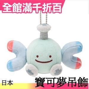 日本 寶可夢 (自爆磁怪) 娃娃吊飾 神奇寶貝 pokemon 口袋妖怪 生日 禮物【小福部屋】