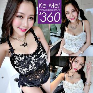 克妹Ke-Mei【AT51744】泰國潮牌 浪漫法式水溶蕾絲馬甲背心