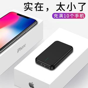 行動電源充電寶超薄大容量通用最小巧型手機蘋果太陽能無線磁吸快充閃充