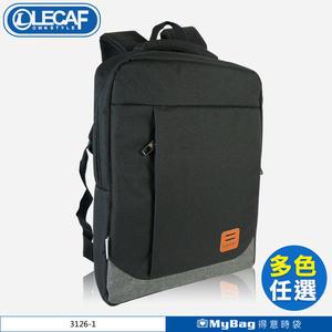 LECAF 後背包 電腦包 休閒包 雙肩包 3126-1 得意時袋