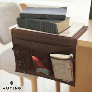桌邊 床邊 沙發 縫隙 收納袋 插袋 掛袋 整理袋 雜誌 雜物 居家收納 客廳 茶几 書桌 『無名』 M02104