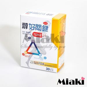 消費高手 好關鍵膠囊 30顆/盒 *Miaki*