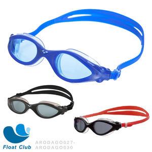 Arena品牌出清 AGS670 泳鏡 蛙鏡 訓練型 - 出清品恕不退換貨請評估