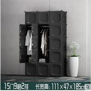 簡易衣櫃仿實木組裝塑料衣櫥臥室儲物櫃簡約現代經濟型推拉門衣櫃【迷藏黑15門2掛】