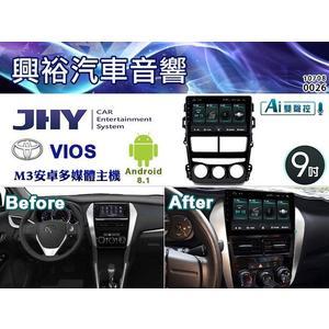 【JHY】2018年TOYOTA VIOS手動空調專用9吋螢幕M3P系列安卓多媒體主機*雙聲控+藍芽+導航+安卓
