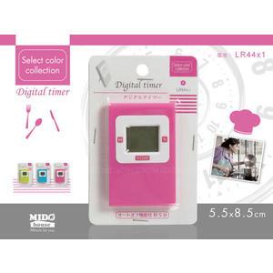 鮮艷色彩簡約磁鐵計時器-附電池(3色)《Mstore》