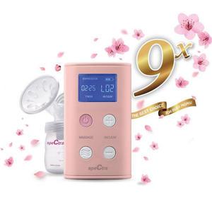 ★升級版★Spectra 貝瑞克 9x攜帶式電動雙邊吸乳器(公司貨) 粉色