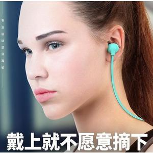 H8無線運動藍牙耳機雙耳跑步耳塞掛耳式頸脖掛入耳式 挪威森林