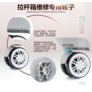 行李箱輪子 拉桿箱行李箱輪子配件輪子維修密碼旅行箱滑輪皮箱箱包配件萬向輪  瑪麗蘇