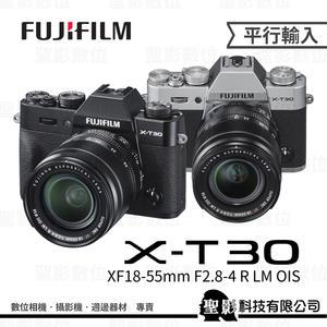 Fujifilm X-T30 單鏡組 (含 XF 18-55mm F2.8-4 R) APS-C無反相機 【平行輸入】WW