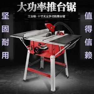 裁板電圓鋸裁板鋸10寸台鋸台式倒裝圓盤鋸家用木工鋸多功能切割機MKS免運