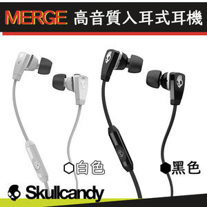 骷髏頭【美國潮牌Skullcandy】線控入耳式耳機 LG V20 V30 G4 K10 G6 D486 G5 K7 G3【原廠盒裝公司貨】