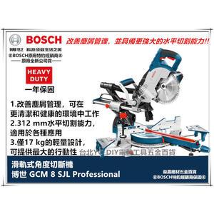 【台北益昌】多角度 滑軌式 德國 博世 BOSCH GCM 8 SJL 木工切斷機