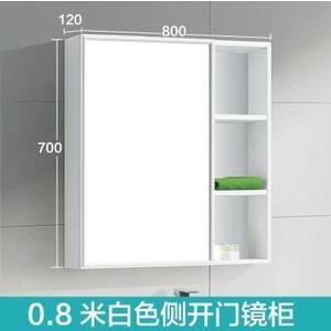 0.8米白色側開門鏡櫃太空鋁浴室鏡櫃鏡箱儲物櫃壁掛吊櫃