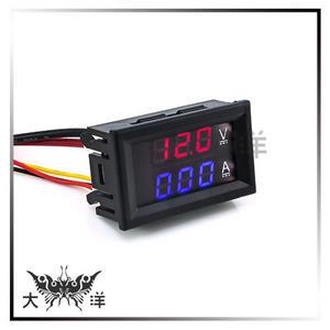 ◤大洋國際電子◢ 三位元雙顯示 LED直流電壓/電流表頭 DC100V/10A (紅/藍) 1048