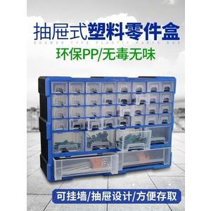 工具包 法瑞鈉樂高零件收納盒塑料工具盒螺絲元件分類整理箱抽屜式組合柜zg