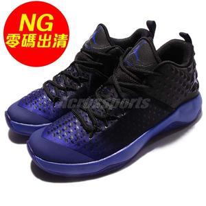 【US9.5-NG出清】Nike 籃球鞋 Jordan Extra Fly 右鞋帶斷裂 黑 藍 喬丹 男鞋 運動鞋【PUMP306】