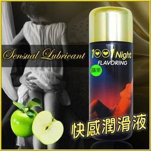 1001夜快感潤滑液(綜合果味)