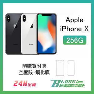 【刀鋒】免運 當天出貨 Apple iPhone X 256G 空機 5.8吋 簡配 9.9成新 蘋果 完美 翻新機