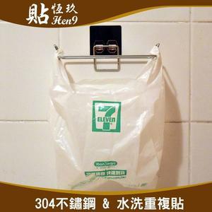 塑膠袋掛架 304不鏽鋼 可重複貼 無痕掛勾 台灣製造 貼恆玖 垃圾桶 廚餘桶