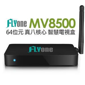 FLYone MV8500 超級64位元 真8核心 智慧電視盒 Android TV BOX