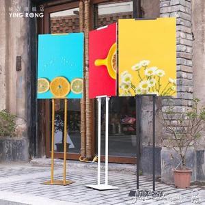 展示架 映容KT板展架 雙面海報架廣告架立牌海報支架海報 pop展示架水牌 MKS新年禮物大購物