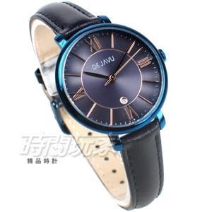 DEJAVU 羅馬時刻 繽紛色系 指針錶 學生手錶 日期顯示窗 皮革 女錶 DJ-5022藏藍