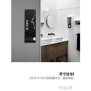 洗手間門牌創意個性男女衛生間掛牌子高檔WC指示牌公共廁所標識牌 9號潮人館