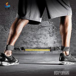 拉力器 練踢拉力繩彈力繩爆發力拉力器腿部阻力繩籃球彈跳訓練器健身器材 第六空間