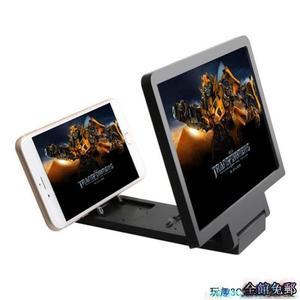 手機視頻放大器 手機屏幕放大器放大器鏡高清護眼寶大屏投影蘋果安卓通用護眼看電視電影 玩趣3C