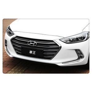 【車王小舖】現代 Hyundai Super Elantra 前霧燈框 前霧燈眉 霧燈裝飾框 ABS電鍍精品