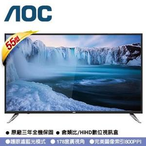 《送壁掛架及安裝》AOC艾德蒙 55吋LE55U7570 4K聯網液晶顯示器+視訊盒