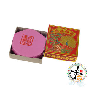香環 烏沉香料24小時環香101(4盒)1組【十方佛教文物】