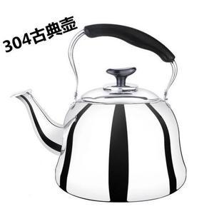 【#304不鏽鋼古典茶壺4L】內售3L 5L 6L 不銹鋼茶壺 笛音壺 琴音壺 白鐵茶壺【八八八】e網購