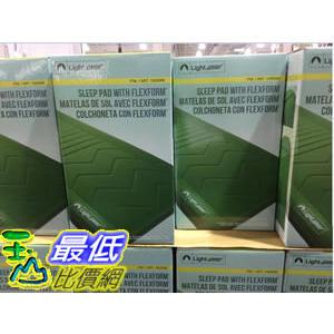 [COSCO代購]  C1650068 LIGHTSPEED FOAM 收納式自動充氣睡墊 長191寬65厚8公分