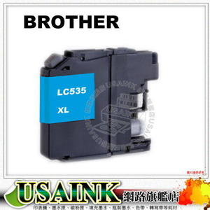 USAINK☆Brother LC535XL 藍色相容墨水匣  適用: DCP-J100 DCP-J105 MFC-J200 /LC539XL/LC539/LC535