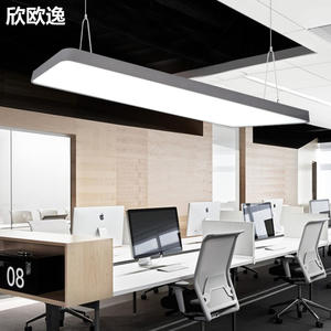LED長條燈辦公室吊燈長方形吊線燈簡約時尚圓角吸頂燈商場寫字樓 英雄聯盟 MBS