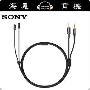 【海恩數位】SONY MUC-M12BL2 耳機線 均衡纜線1.2 m 適用於XBA-Z5、A3、A2、N3AP、N1
