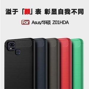【SZ13】華碩Zenfone3 Zoom ZE553KL 鎧甲碳纖維拉絲紋手機殼 ZE553KL保護殼