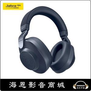【海恩數位】丹麥Jabra Elite 85H 智能自動調節降噪藍芽耳機 海軍藍