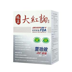 娘家大紅麴膠囊(30粒/盒) 娘家系列產品