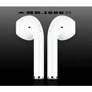 重低音藍芽耳機 HBQ-i7 TWS 藍牙耳機 迷你雙耳無線立體聲真無線【Mr.1688先生】