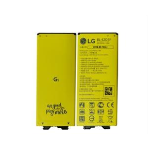 LG V20 G4 G5 電池 原裝電蕊 電池