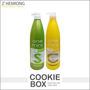 Z`HENRONG 真榮 玫瑰香檳 複方精油 洗髮精 瞬間重建 水膜 1000ml 專業 沙龍 *餅乾盒子*
