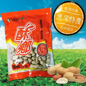 虎尾鎮農會-鹽酥花生250g
