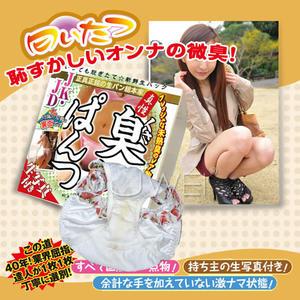 傳說情趣~日本原裝進口NPG.原味內褲-臭いぱんつ JKJD 02