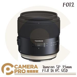 ◎相機專家◎ 回函送禮 Tamron 騰龍 SP 35mm F1.8 Di VC USD F012 定焦鏡 公司貨