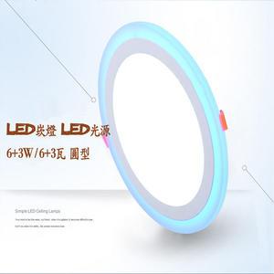 led 崁燈價格 眾多 適用 LED芯片6+3W/6+3瓦 開孔105mm TD225 led超薄面板 免運費 廠家直送 - 圓型